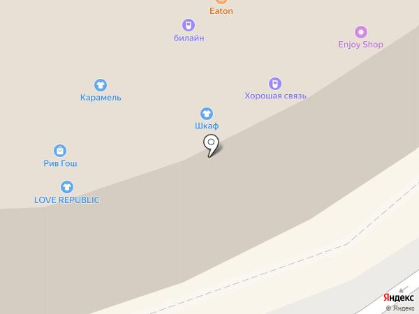 Мед России на карте Смоленска