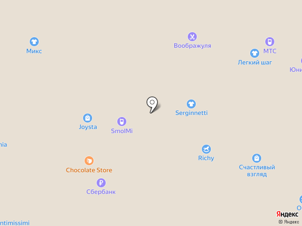 Вау десерт на карте Смоленска