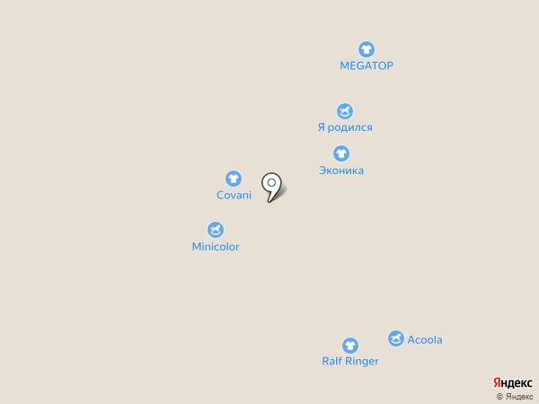 Eco-food на карте Смоленска