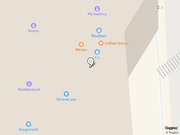 SportPit67 на карте Смоленска