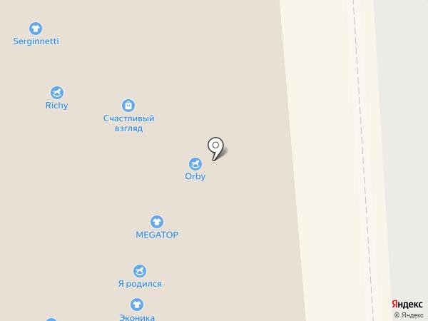 Воображуля на карте Смоленска