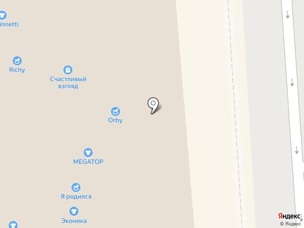 Круиз на карте Смоленска
