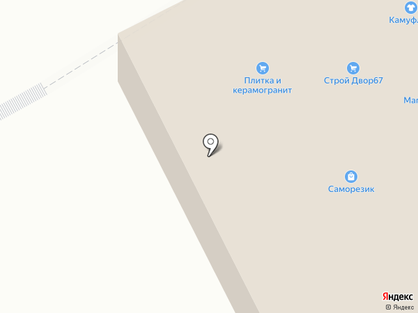 Вся электрика на карте Смоленска