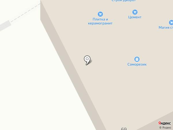 Магазин погонажных изделий на карте Смоленска