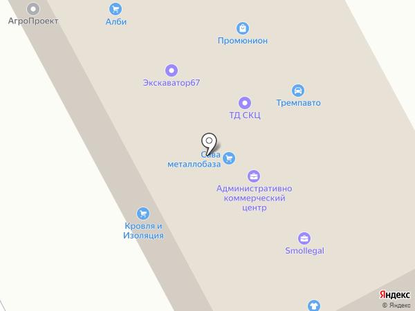 АгроПроект на карте Смоленска
