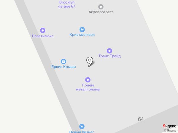 Инновационные системы на карте Смоленска