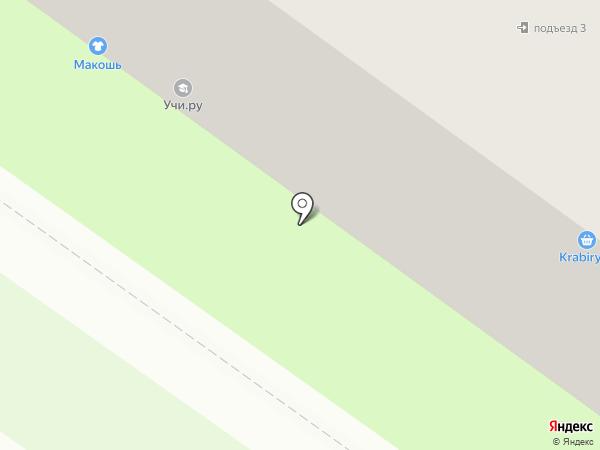 Гранитная мастерская на карте Смоленска