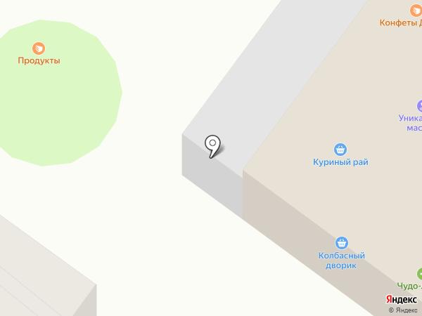 Киоск по продаже кондитерских изделий и выпечки на карте Смоленска