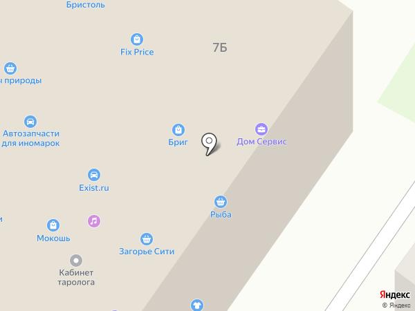 Seven на карте Смоленска
