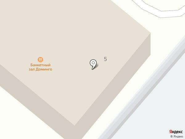 Доминго на карте Смоленска