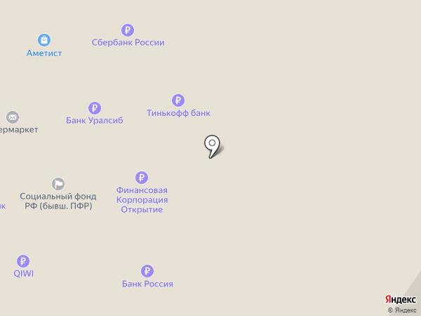 Семейный магнит на карте Смоленска