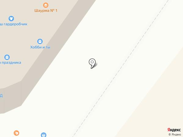 Аптека 67 на карте Смоленска