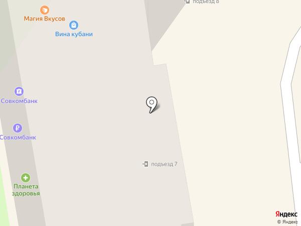 Совкомбанк, ПАО на карте Смоленска