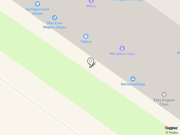 Marko на карте Смоленска
