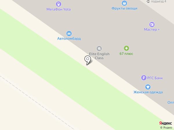 Food House на карте Смоленска