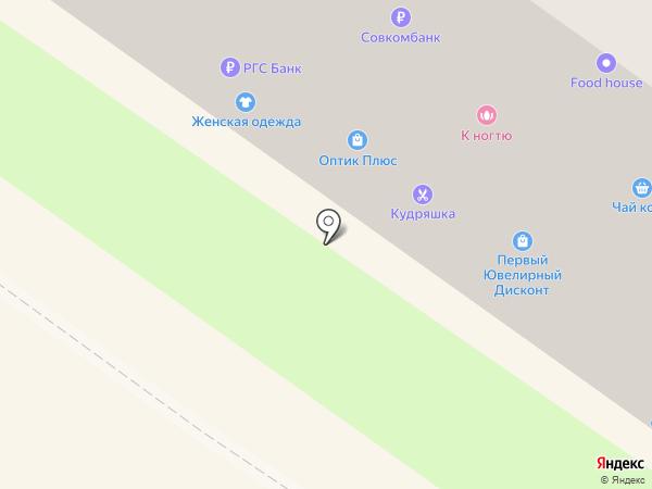 БАХУС-ТРЕЙД на карте Смоленска