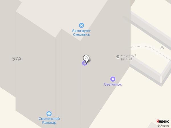 Бинбанк, ПАО на карте Смоленска