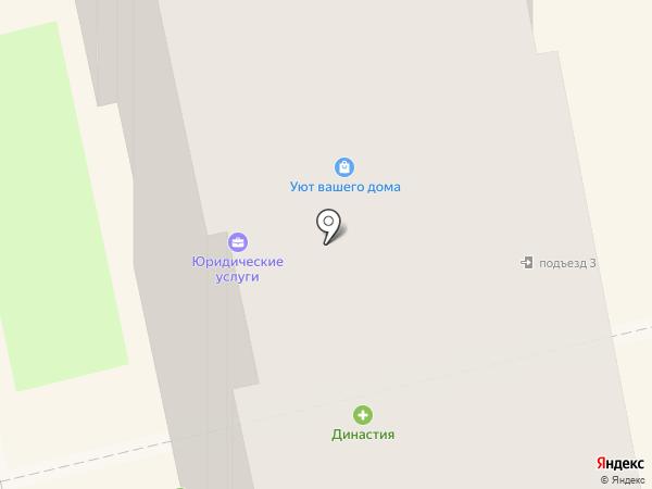 А-студия на карте Смоленска