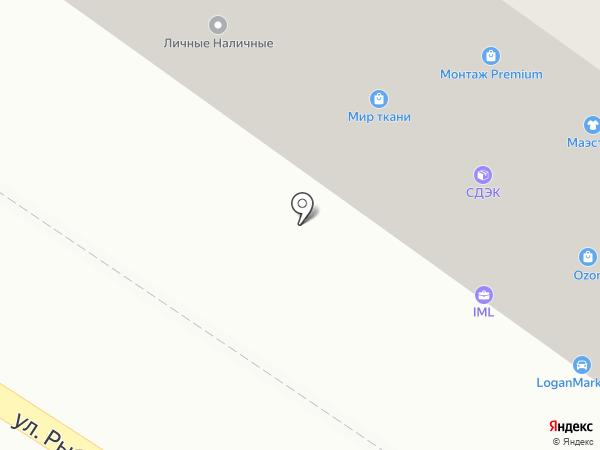 Маэстро на карте Смоленска