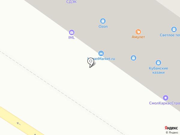 LoganMarket.ru на карте Смоленска
