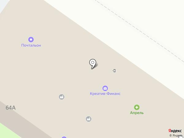 СмоленскАтомЭнергоСбыт на карте Смоленска