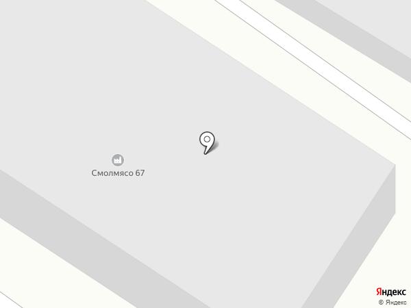 Эксперт Мувинг на карте Смоленска