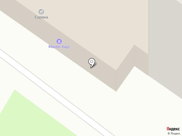 smol-connect на карте Смоленска
