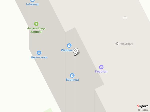 Золотой Лемур на карте Смоленска