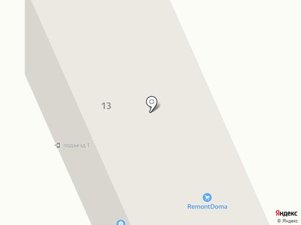 Магазин разливного пива на карте Смоленска
