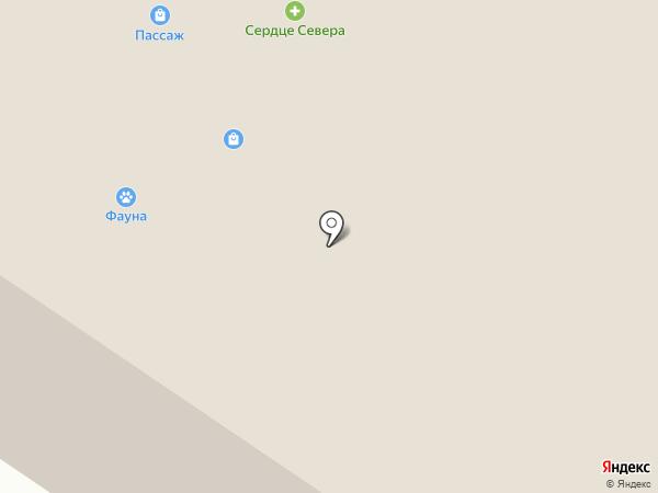 Магнит на карте Колы