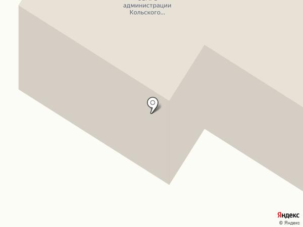 Кольский районный центр культуры на карте Колы