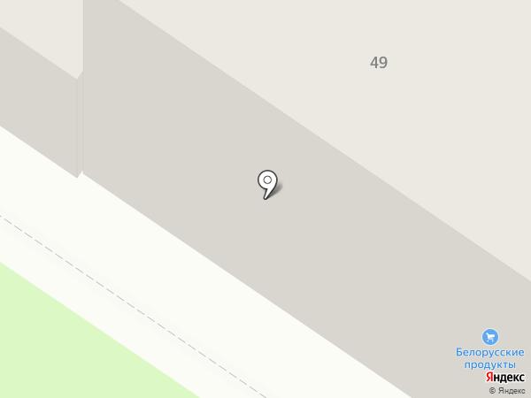 Мурманский расчетный центр, НКО на карте Колы