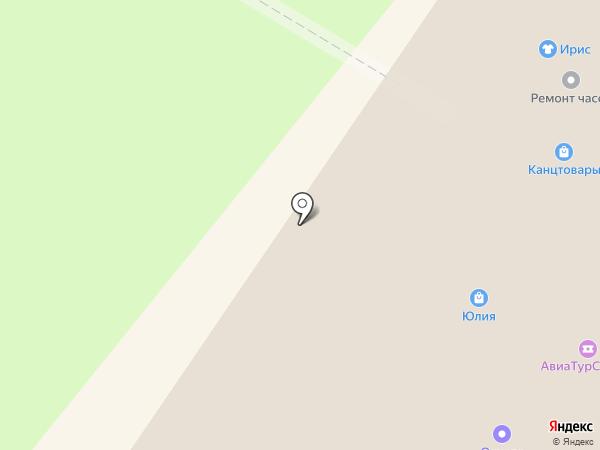 Комфортный Теплый Дом на карте Колы