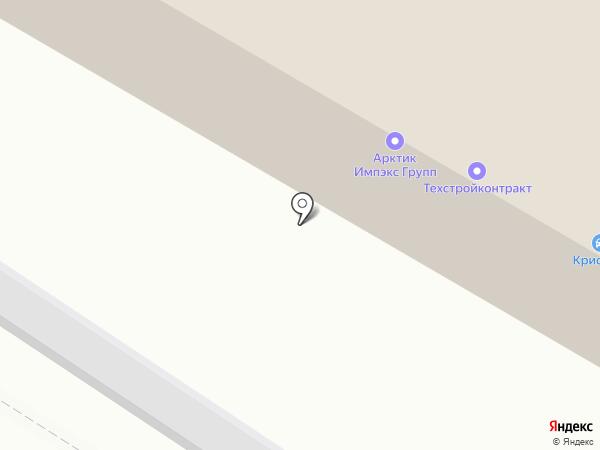 Нацрыбресурс, ФГУП на карте Мурманска
