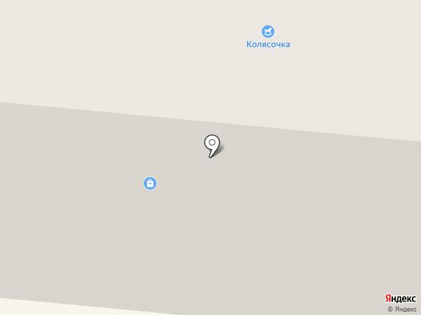 Киоск сухофруктов на карте Мурманска