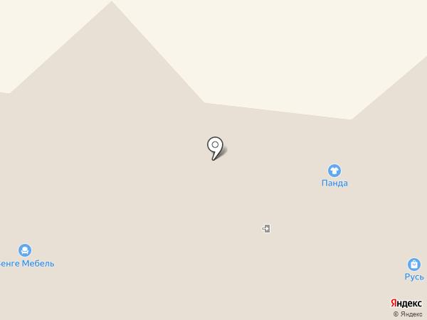 РосДеньги на карте Мурманска