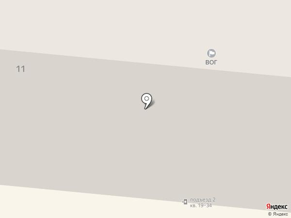 БухОтчет на карте Мурманска