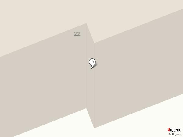 Свято-Никольский кафедральный собор на карте Мурманска