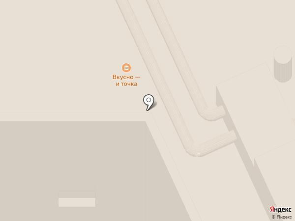 Букет на 5 лет на карте Мурманска