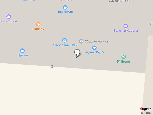 Золотое Руно на карте Мурманска