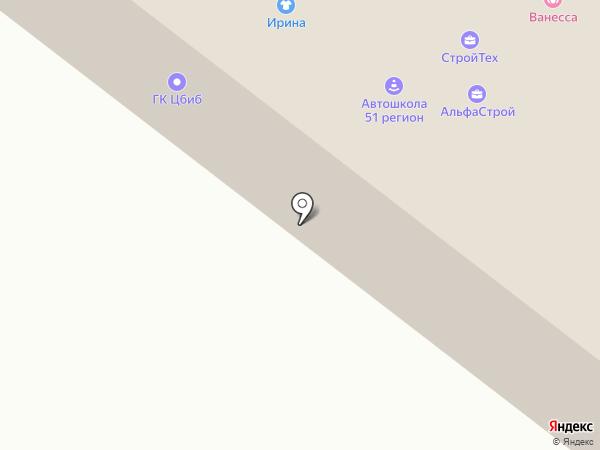 СТРОЙСЕРВИС на карте Мурманска