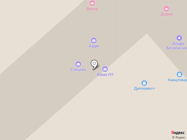 СпецТек Мурманск на карте Мурманска