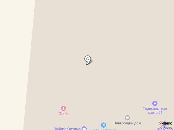НБ Траст, ПАО на карте Мурманска