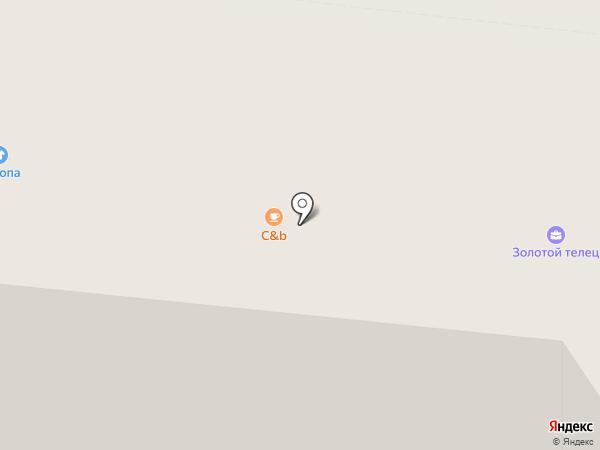 Магазин посуды на карте Мурманска