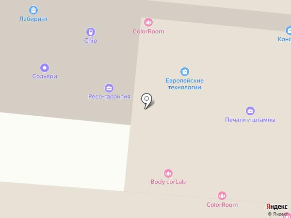 Сюрприз51 на карте Мурманска