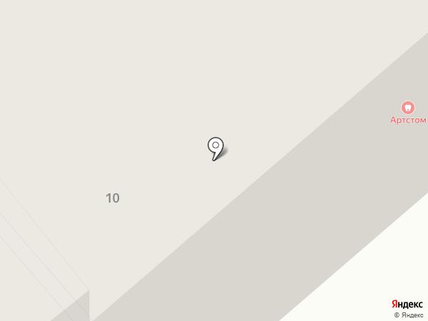 Территориальное управление Федерального агентства по управлению государственным имуществом в Мурманской области на карте Мурманска