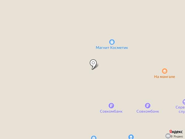 Ателье по ремонту одежды и обуви на карте Мурманска