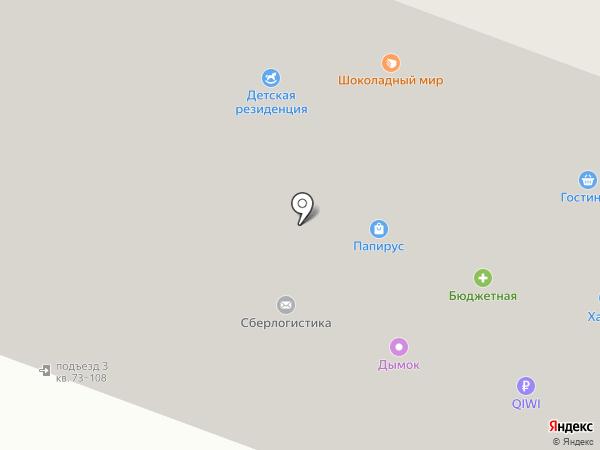 Пивная лавка на карте Мурманска