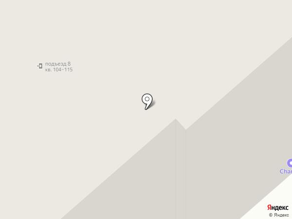 Амигос на карте Мурманска