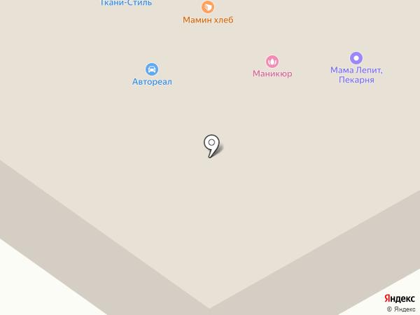 ГудВин на карте Мурманска